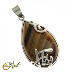Teardrop tiger eye pendant